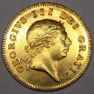 1813 George III Half Guinea Uncirculated Grade. PCGS - MS63