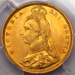 1887 Victoria Jubilee Head Half Sovereign Brilliant Uncirculated. PCGS - MS65
