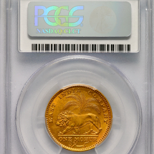 1835 Mohur Practically uncirculated. PCGS - MS62