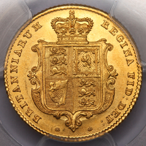 1848 Victoria Half Sovereign Choice Uncirculated. PCGS - MS64