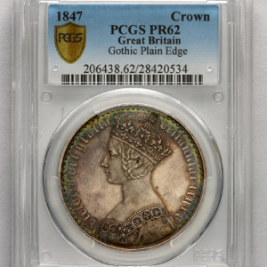 1847 Victoria Crown PCGS - Proof 62