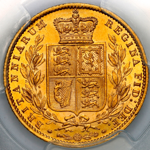 1858 Victoria Sovereign Brilliant Uncirculated. PCGS - MS65