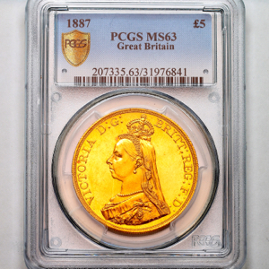 1887 Victoria Five Pounds Uncirculated Grade. PCGS - MS63