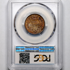 1841 Victoria Shilling Choice Uncirculated. PCGS - MS64