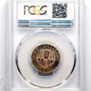 1893 Victoria Old Head Proof Shilling PCGS - PR66 DCAM