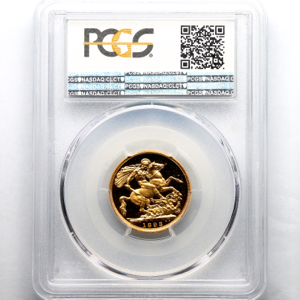 1893 Victoria Old Head Proof Sovereign PCGS - PR64+DCAM