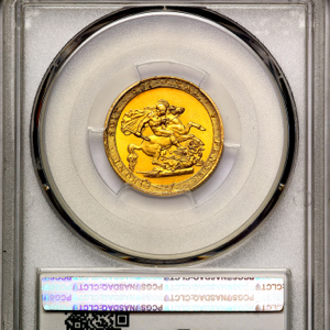 1817 George III sovereign Choice Uncirculated. PCGS - MS64