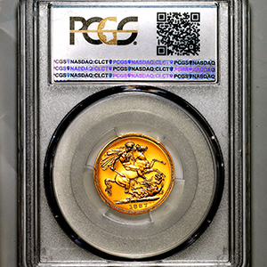 1887 Victoria Jubilee Head Proof Sovereign Practically FDC. PCGS - PR65 DCAM