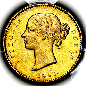 1841 Victoria Mohur Uncirculated. PCGS - MS63