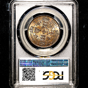 1862 Victoria Gothic Florin Choice Uncirculated. PCGS - MS64