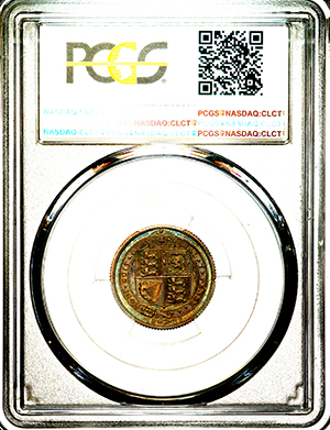 1887 Victoria Jubilee Head Proof Sixpence Practically FDC. PCGS - PR65CAM
