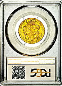 1733 George II Guinea Uncirculated grade. PCGS - Mint State 63