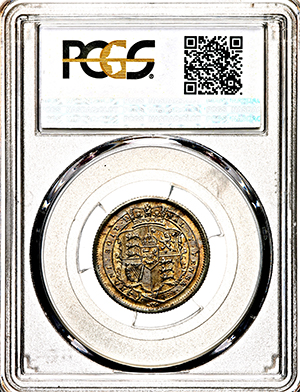1817 George III Shilling Uncirculated. PCGS - MS63