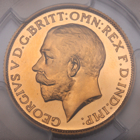 1911 GEORGE V PROOF SOVEREIGN
